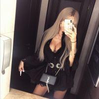 Катя   VIP DOSUG | индивидуалка